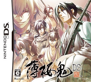 Gamewise Hakuouki DS Wiki Guide, Walkthrough and Cheats