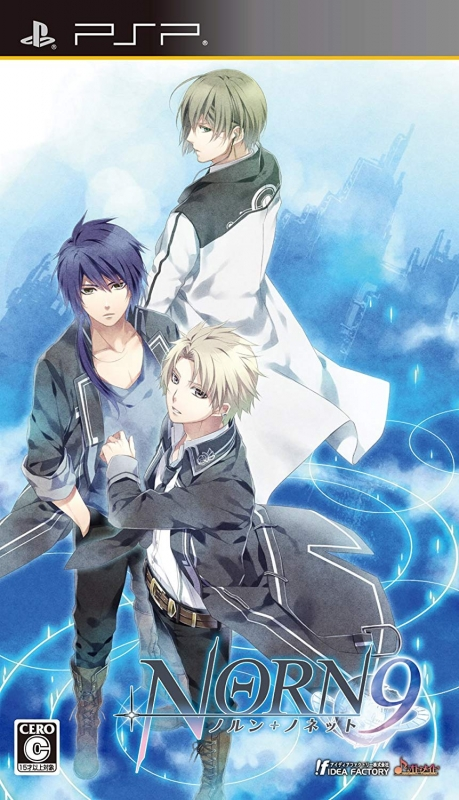 Gamewise Norn9: Norn + Nonette Wiki Guide, Walkthrough and Cheats