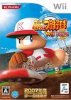 Jikkyou Powerful Pro Yakyuu Wii Ketteiban for Wii Walkthrough, FAQs and Guide on Gamewise.co
