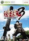 Way of the Samurai 3 | Gamewise