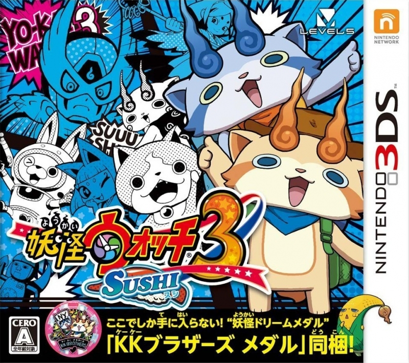 Yokai Watch 3 on 3DS - Gamewise