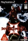 Gamewise Devil May Cry 3: Dante's Awakening Wiki Guide, Walkthrough and Cheats