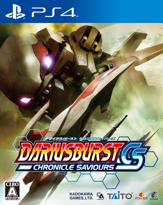 Darius Burst: Chronicle Saviours for PS4 Walkthrough, FAQs and Guide on Gamewise.co