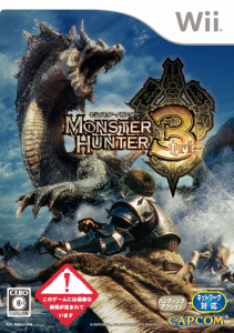 Monster Hunter Tri Wiki - Gamewise