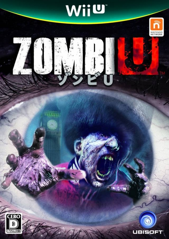 Gamewise ZombiU Wiki Guide, Walkthrough and Cheats