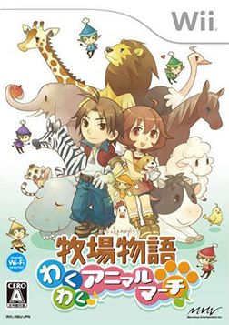 Harvest Moon: Animal Parade on Wii - Gamewise