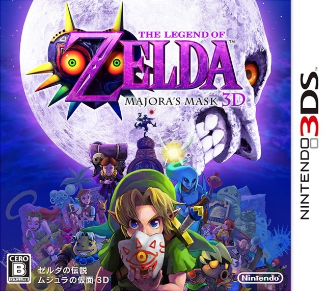The Legend of Zelda: Majora's Mask 3D on 3DS - Gamewise