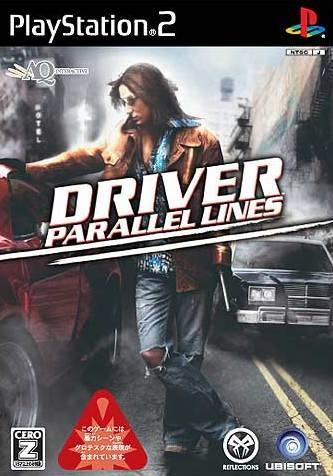 Driver: Parallel Lines | Gamewise