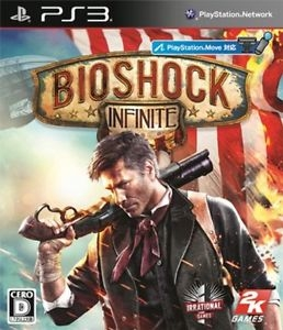 BioShock Infinite for PS3 Walkthrough, FAQs and Guide on Gamewise.co