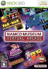Gamewise Namco Museum: Virtual Arcade Wiki Guide, Walkthrough and Cheats