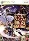 Dynasty Warriors: Gundam 2 for X360 Walkthrough, FAQs and Guide on Gamewise.co