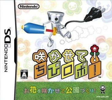 Chibi-Robo! Park Patrol on DS - Gamewise