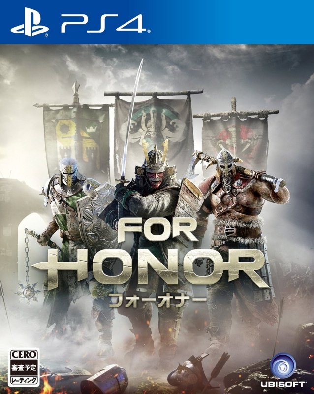 Gamewise For Honor Wiki Guide, Walkthrough and Cheats