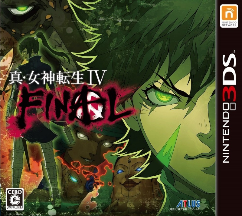 Shin Megami Tensei IV: Final on 3DS - Gamewise