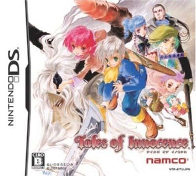 Tales of Innocence for DS Walkthrough, FAQs and Guide on Gamewise.co