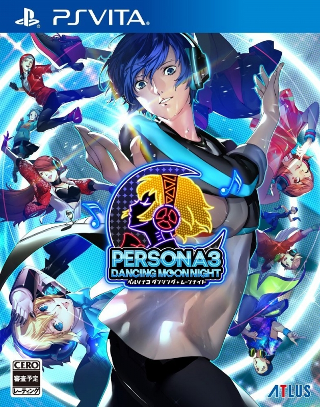 Gamewise Persona 3: Dancing Moon Night Wiki Guide, Walkthrough and Cheats