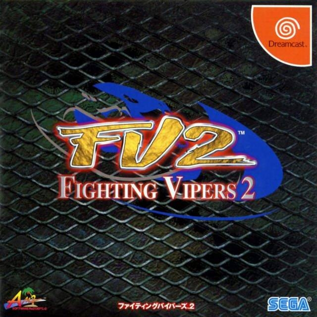 Fighting Vipers 2 for DC Walkthrough, FAQs and Guide on Gamewise.co