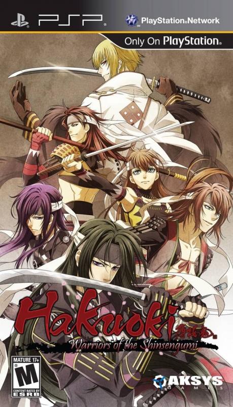 Hakuouki: Bakumatsu Musou Roku Wiki - Gamewise