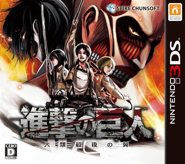 Shingeki no Kyojin ~Hangeki no Tsubasa~ for 3DS Walkthrough, FAQs and Guide on Gamewise.co