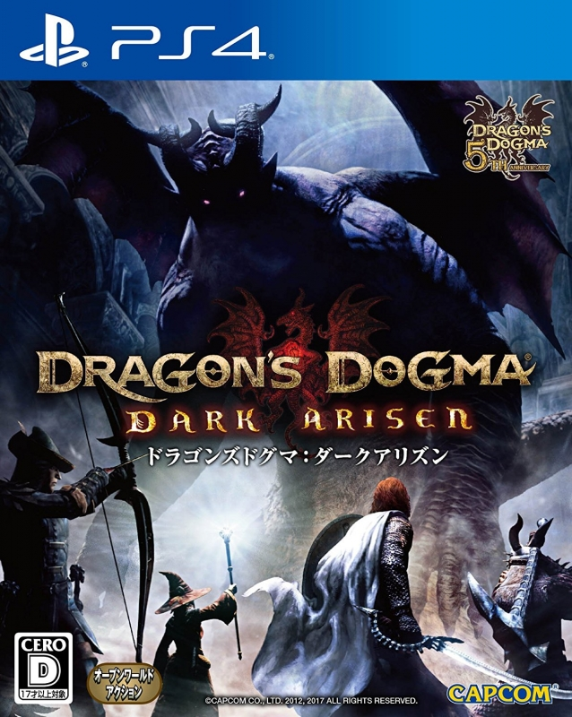 Dragon's Dogma [Gamewise]