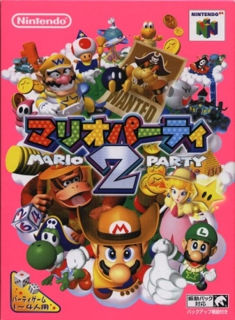 Gamewise Mario Party 2 Wiki Guide, Walkthrough and Cheats