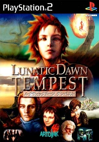 Lunatic Dawn Tempest Wiki on Gamewise.co
