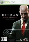 Hitman: Blood Money Wiki - Gamewise