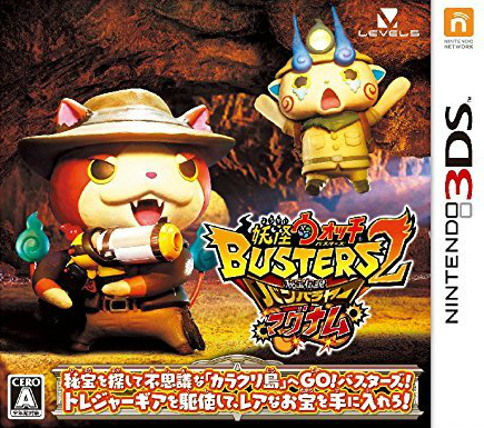 Yo-kai Watch Busters 2: Legend of the Secret Treasure Banbarayar - Sword/Magnum on 3DS - Gamewise