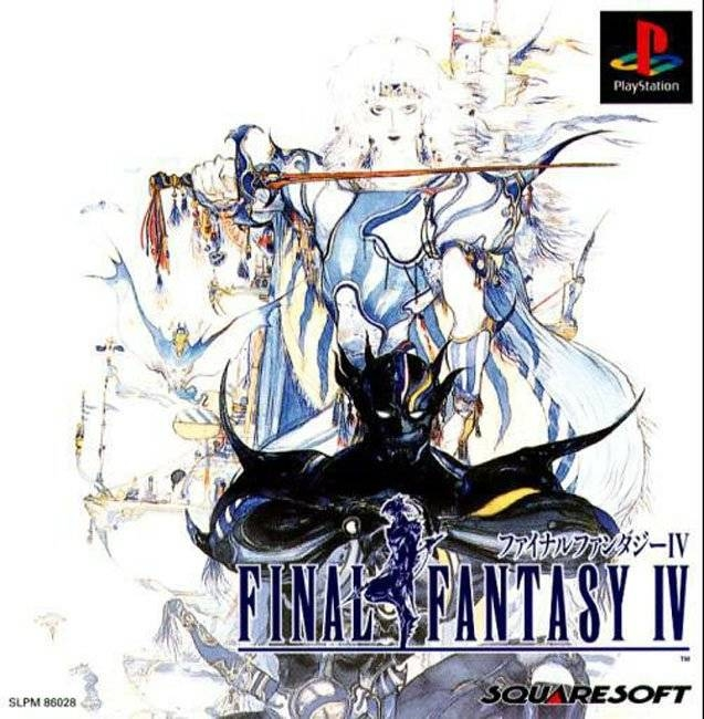 Final Fantasy IV on PS - Gamewise