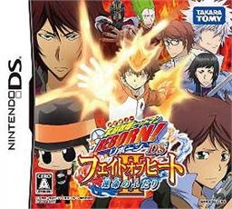 Gamewise Katekyoo Hitman Reborn! DS: Fate of Heat II - Unmei no Futari Wiki Guide, Walkthrough and Cheats