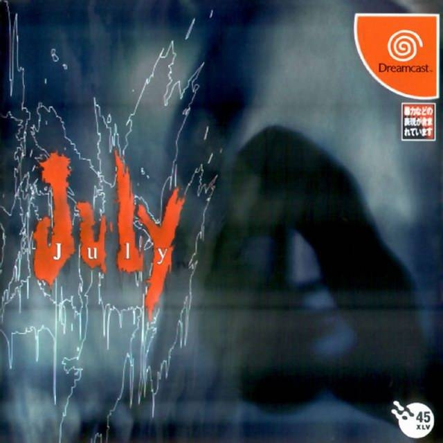 July on DC - Gamewise
