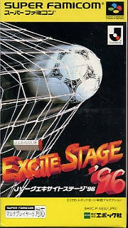 J-League Excite Stage '96 | Gamewise
