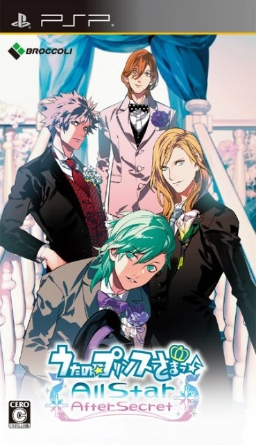Uta no Prince-Sama: All Star After Secret for PSP Walkthrough, FAQs and Guide on Gamewise.co
