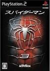 Spider-Man 3 Wiki - Gamewise