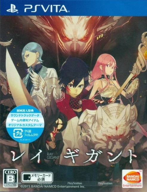 Gamewise Ray Gigant Wiki Guide, Walkthrough and Cheats