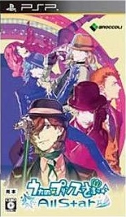 Uta no * Prince-Sama: All Star for PSP Walkthrough, FAQs and Guide on Gamewise.co
