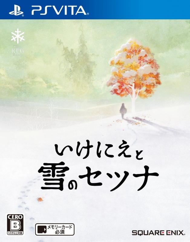 Project Setsuna on PSV - Gamewise