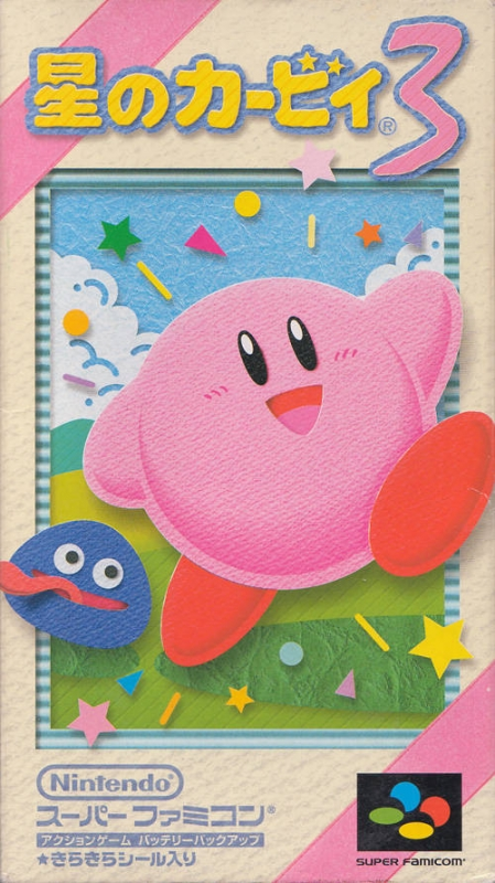 Gamewise Kirby's Dream Land 3 Wiki Guide, Walkthrough and Cheats