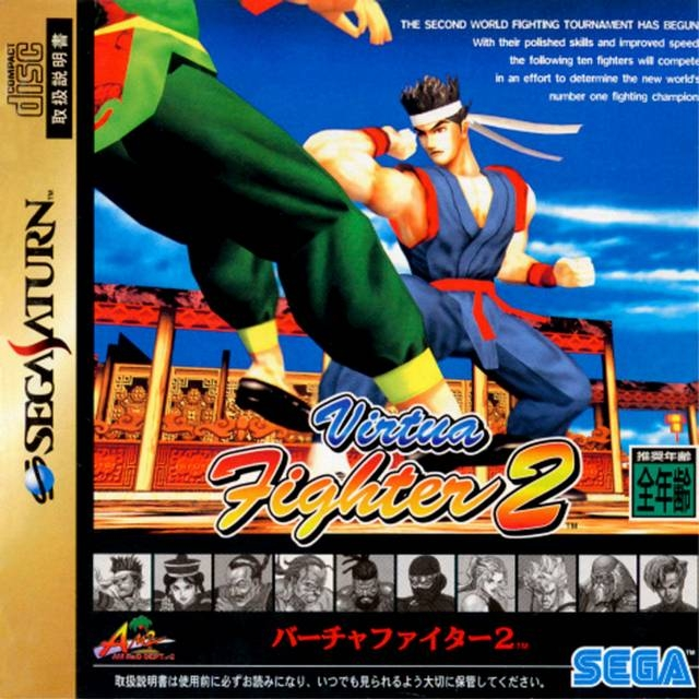 Virtua Fighter 2 on SAT - Gamewise