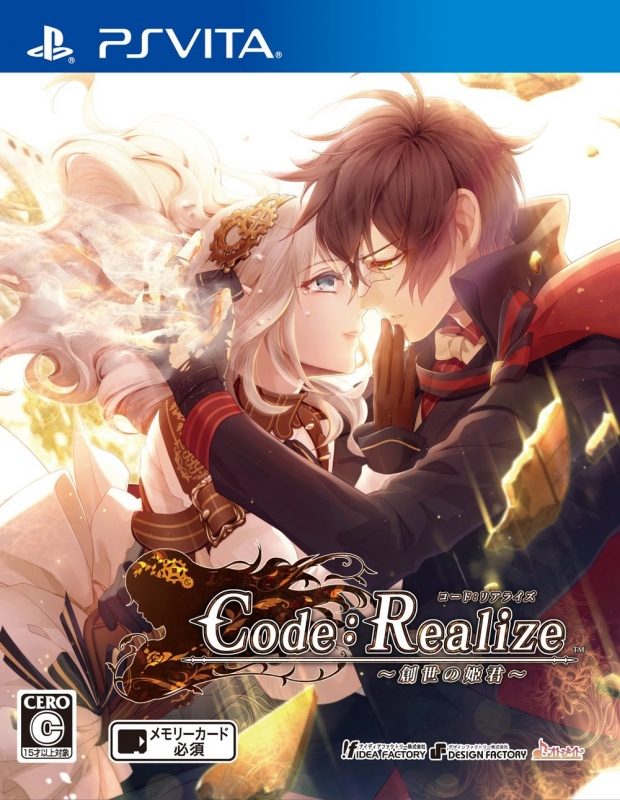 Code:Realize - Sousei no Himegimi | Gamewise