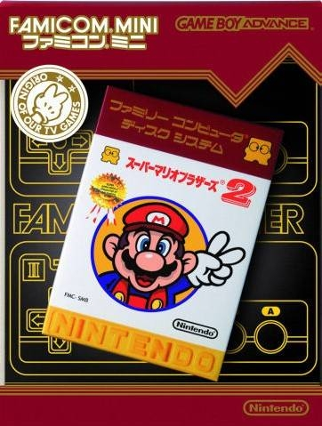 Famicom Mini: Super Mario Bros. 2 Wiki - Gamewise