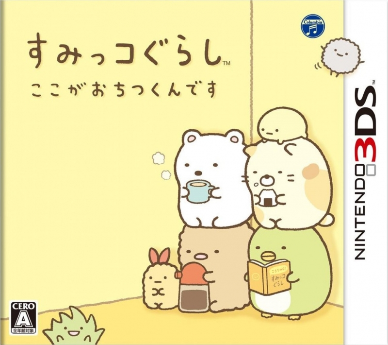 Sumikko Gurashi: Koko ga Ochitsukundesu for 3DS Walkthrough, FAQs and Guide on Gamewise.co