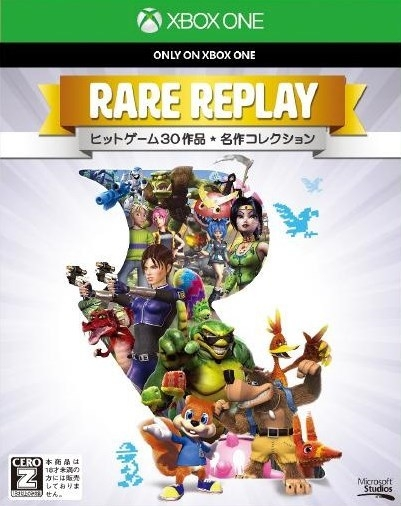 Rare Replay | Gamewise