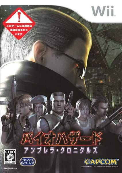 Resident Evil: The Umbrella Chronicles for Wii Walkthrough, FAQs and Guide on Gamewise.co