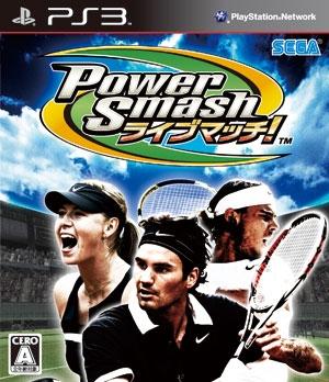 Power Smash: Live Match! | Gamewise
