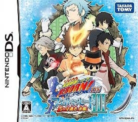 Katekyoo Hitman Reborn! DS Fate of Heat III - Yuki no Shugosha Raishuu! for DS Walkthrough, FAQs and Guide on Gamewise.co