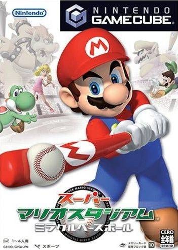 Mario Superstar Baseball on GC - Gamewise