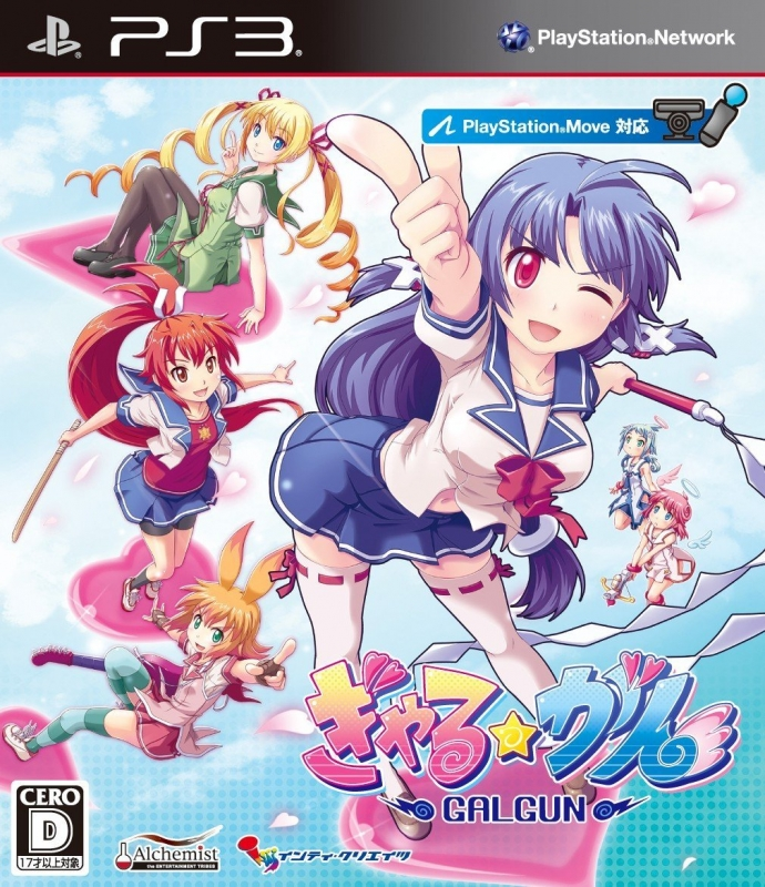 Gal Gun for PS3 Walkthrough, FAQs and Guide on Gamewise.co