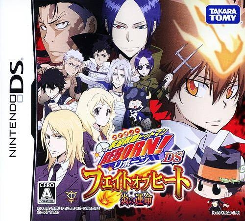 Katekyoo Hitman Reborn! DS: Fate of Heat - Hono no Unmei Wiki - Gamewise