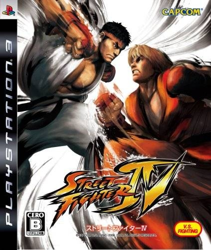 Super Street Fighter IV: Arcade Edition | Gamewise
